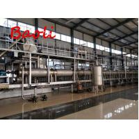 Ethanol extractor equipment /Continuous Counter-flow Ultrasonic Extraction Complete Machinery