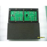 Energy - Saving Led Display Modules Tri Color 220V / 110V
