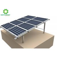 Hot - dip Galvanized Steel Pole Solar Panel Mounting System With Anodized Steel Rails