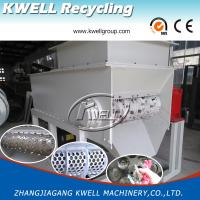 Cost-effective Plastic Film Lump Bag Block Pipe Shredder/Recycling Machine