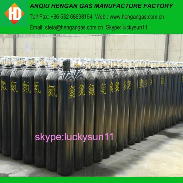 China High quality 99.9%~99.999% N2, nitrogen gas, liquid N2 supplier