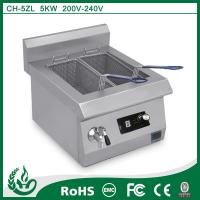New design professional commercial stainless steel potato chips fryer