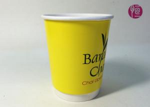 Yellow Printed 8oz Double Wall Paper Cups Hot Drink Paper Cups For Coffee / Tea