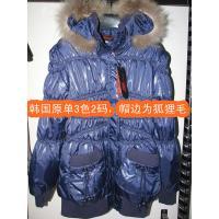 Wholesale 5000 pcs Korean Brand Women's fashion hooded coats  대량 판매 여자 후드 코트