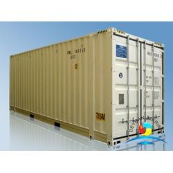 China Pallet Wide High Cube Shipping Container , 40 Ft Dry Cargo Container on sale