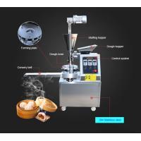 Automatic Nepal Momo maker,dumpling maker for momo processing machinery