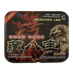China Tibet Babao Tradtional Chinese Sexual Capsules for Curing Premature Ejaculation on sale