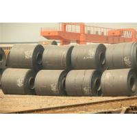 ASTM Standard HRC Hot Rolled Coil Q195 Q235 Q255 Q345  HP295 HP325 HP345