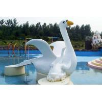 Customized Cygnet Slide Game For Kids, Fiberglass Small Water Pool Slides