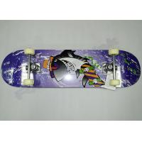 Double Kick Concave Maple Wood Skateboard With Paper Sticker And White Sand