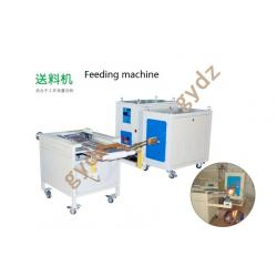 China Medium Frequency Induction Heating Machine For Table Knife Aneally on sale
