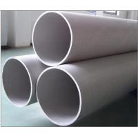 4''STPG38 seamless steel pipe
