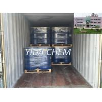 95% Min Coating Ink Water Based Solvent Tri ( Propylene Glycol ) Butyl Ether