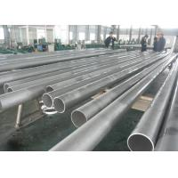 Custom 1.25mm Seamless Stainless Steel Pipe High Precision For Chemical Industry
