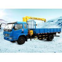 Durable Hydraulic Truck Loader Crane , Boom Truck Crane 3.2 Ton
