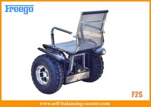 2 Wheel Electric Personal Transporter Handicap Scooter with Seat Driving Comfortble
