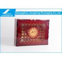 Laser engraving process lacquered wooden gift box for dates Ramadan celebration
