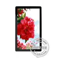 Indoor 32inch Vertical LCD Display with 1366 * 768 , 600cd/m2