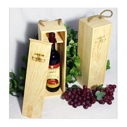 China Custom wooden wine box wine gift box ,wooden gift box for wine on sale