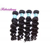 10 Inch - 30 Inch Mink Brazilian Hair , Brazilian Human Hair Wet And Wavy Weave