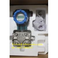 Honeywell Absolute Pressure Transmitter - SmartLine STA77L from Hongkong Xieyuan Tech Limited