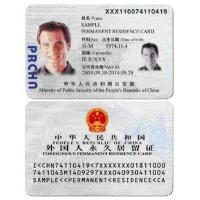 Get a Residence Permit in Beijing