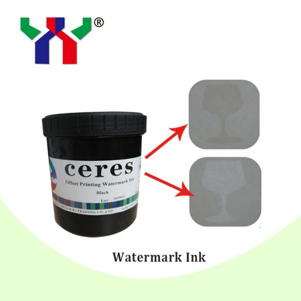 China Hot sales YY High quality Offset printing watermark ink supplier