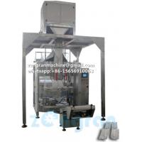 VFFS bagger for max 25kg material packaging