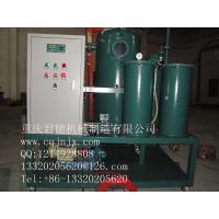 RZL  hydraulic oil filter ,oil desulfuration purifier,oil regeneration plant