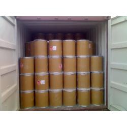 China Compound 70% Dnpt Blowing Agent With 30% Sodium Bicarbonate For Pvc / Rubber Blowing Agent on sale