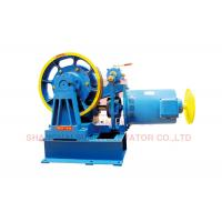 SN-TMYJ225 Elevator Traction Motor Lift Motor VVVF DC110V 1.1A