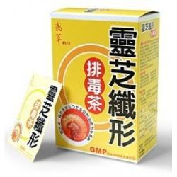 China Ganoderma Detox Weight Loss Tea, Alpine GanodermaChinese Tea on sale