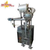 High Speed Vertical Powder Packing Machine , Cream Powder Filling Machine SS304