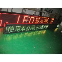 Advertising Outdoor Single Color Led Display modules High Resolution AC220V /110V