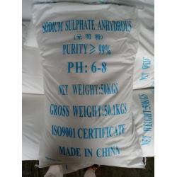 China Best selling sodium sulfate ph6-8 chemical by-product from China, CAS NO 7757-8-26 on sale
