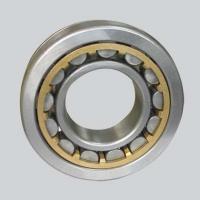 Ball bearing amazon Cylindrical Roller Bearing NU2326-E-N1-C3 nsk ltd