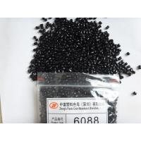 50% High Pigment Carbon Black Masterbatch For Shopping Bag , Packing Bag