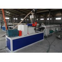 PVC Plastic Water Supply Pipe Extrusion Line , PVC Drainge Pipe Making Machine