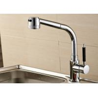 ROVATE Long Reach Single Handle Kitchen Faucet Pull Out Dual Mode Sprayer