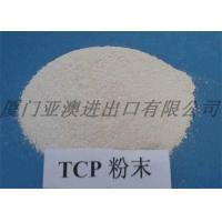 Odorless Tasteless Food Grade Tricalcium Phosphate Nutritional Supplements