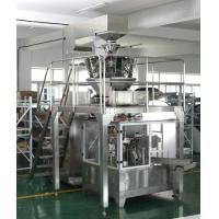 microwave popcorn automatic doypack packing machine multifunction