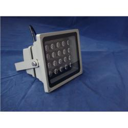 China High Qulaity Mini  24w >2640 lm energy saving  RGB outdoor led flood light fixtures on sale