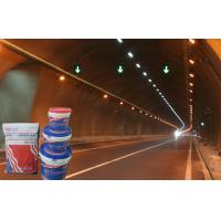 Basement High Flexible K11 Slurry Waterproof Coating 1.5mm