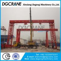 12.5 ton single girder electric hoist gantry crane