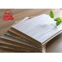 PVC wall board Grade Precipiated Light  Calcium Carbonate Powder
