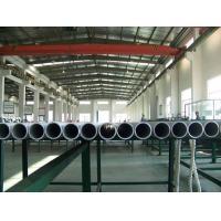 Stainless Steel Heat Exchanger Tube DIN 17456 1.4301 1.4307 1.4401 1.4404 1.4571 1.4438