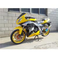 Gasoline Drag Racing Motorcycles , Road Racing Motorbikes RS200-V8 Optional Color