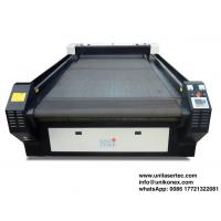 Home Textile Laser Cutter