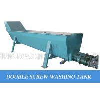 Plastic PET Bottle Recycling Machine Parts Wash Flakes And Remove Floating Tank