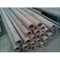 China stainless steel pipe/tube 304pipe stainless steel seamless pipe/weld pipe/tube,316pipe on sale